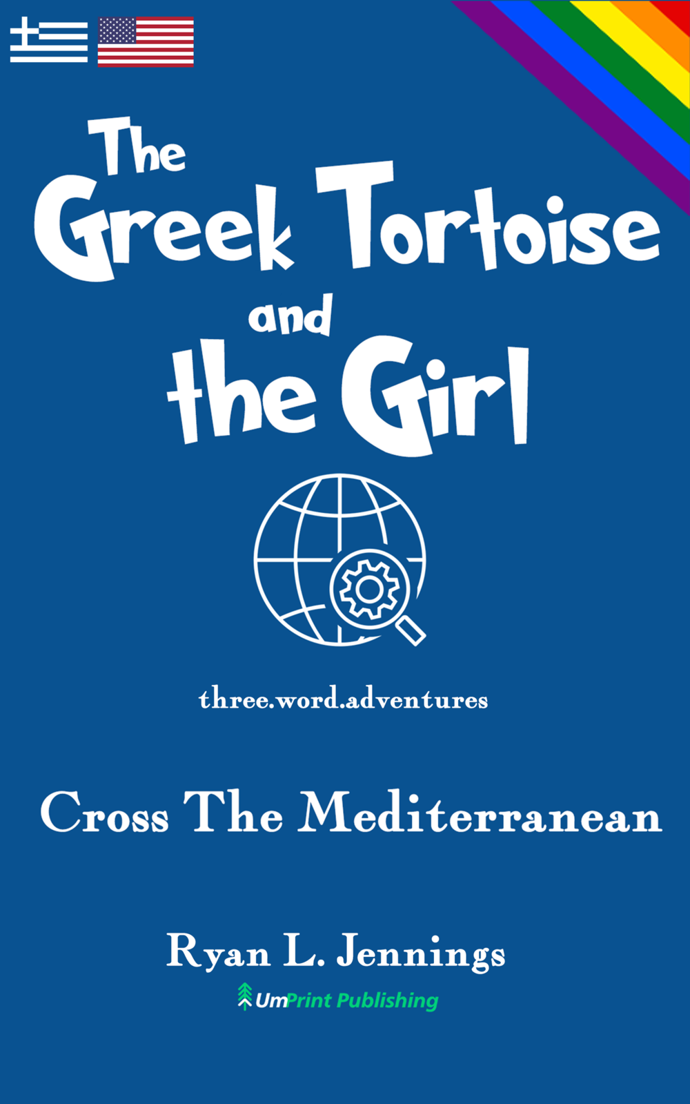 Greek Tortoise.png
