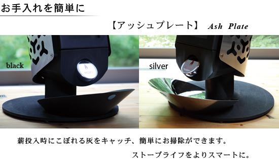 税別価格:ブラック ¥29,000       シルバー ¥30,000