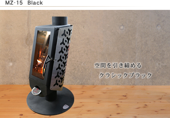 ブラック.jpg