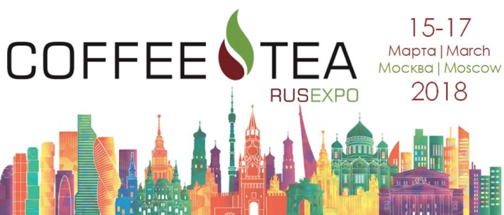 MoscowCoffeeTeaFest.png