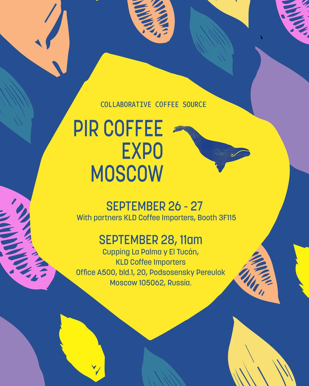 PIR Expo Poster.jpg