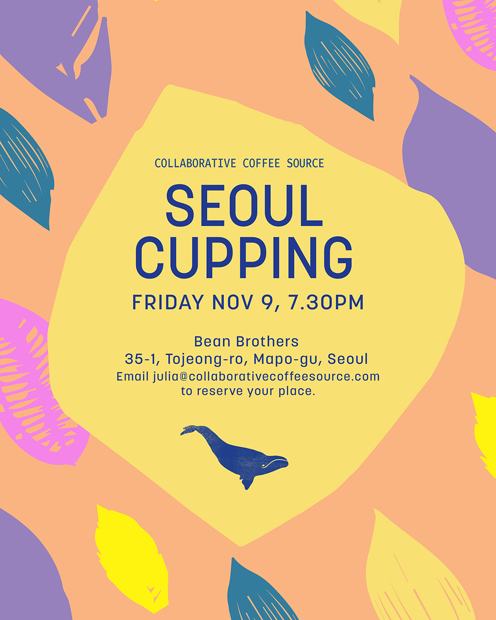 Seoul Cupping sm.jpg