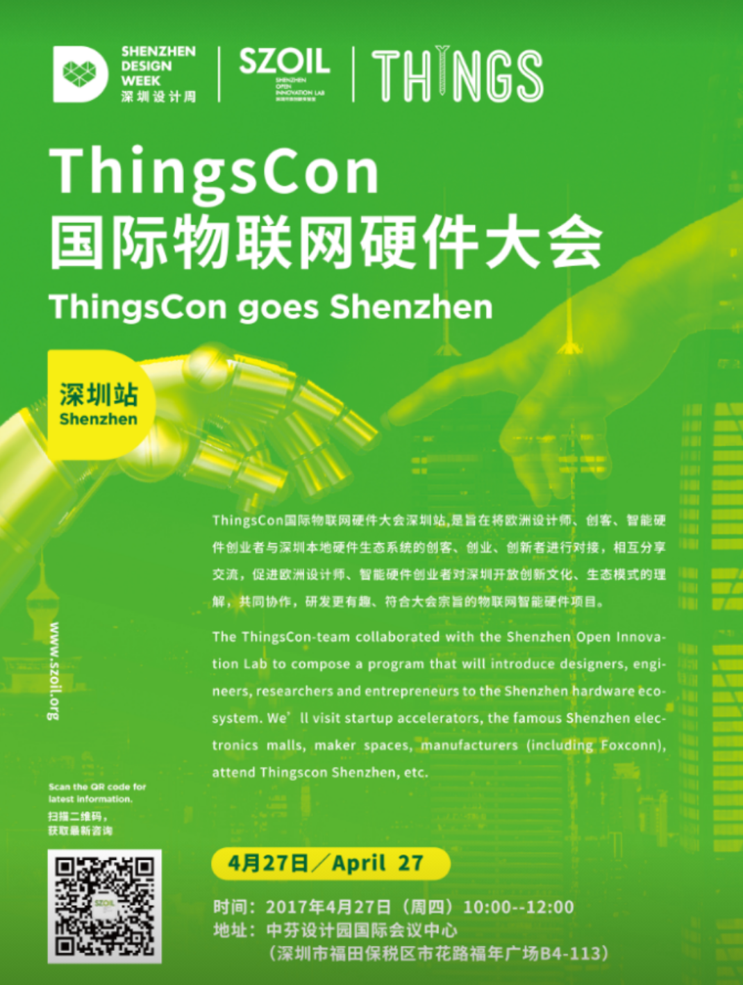ThingsCon Shenzhen flyer