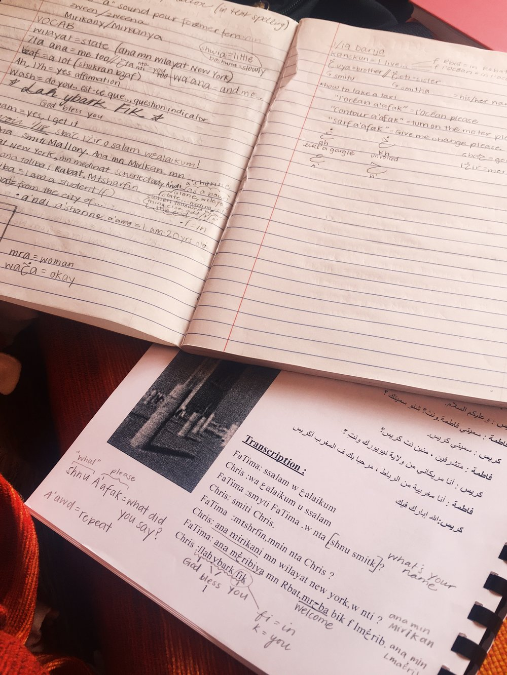 My Darija notebook. Trying to translate between this new language, my familiar French, and my native English is delightfully challenging. Photo Credit: Mallory Mrozinski, Spring 2018.