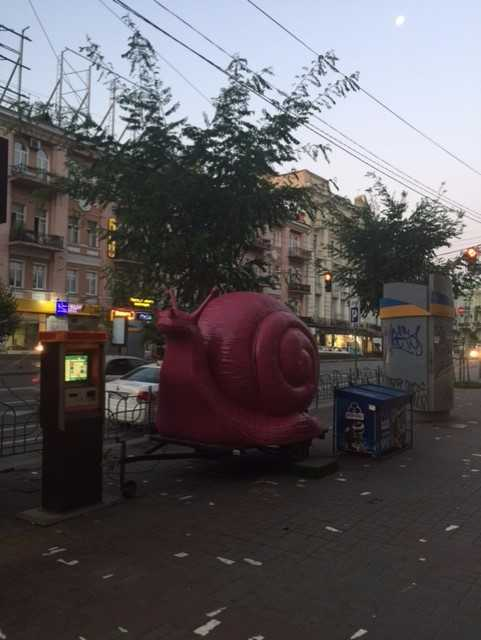 - Just your average giant snail thing on wheels that you see in Kyiv at dawn.