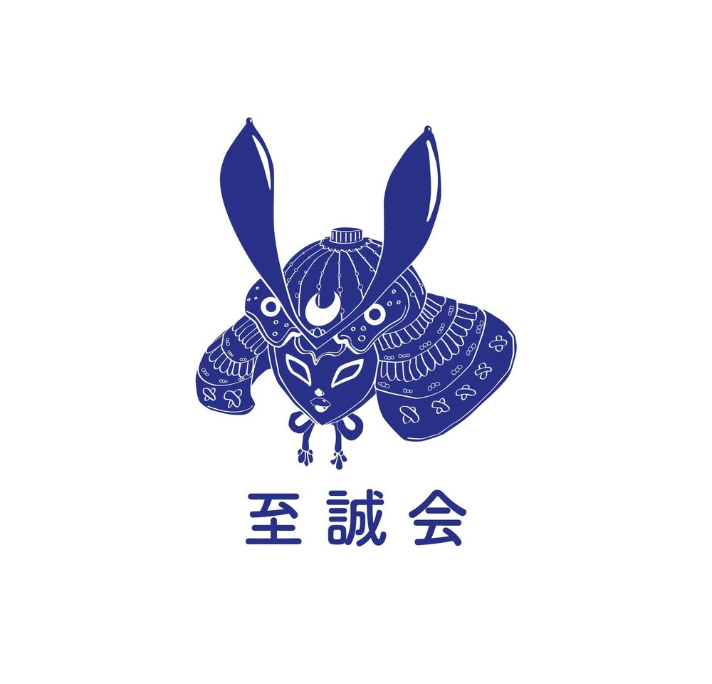 LOGO-SHISEI-KAI-web-azul.jpg