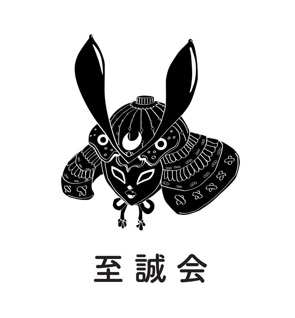 LOGO-SHISEI-KAI-final.jpg