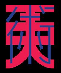logotipo_bijutsu-10.png