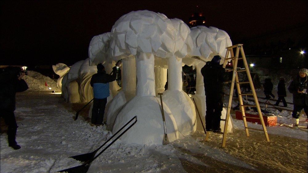 FFOTW_104_ice sculpt 2.jpg