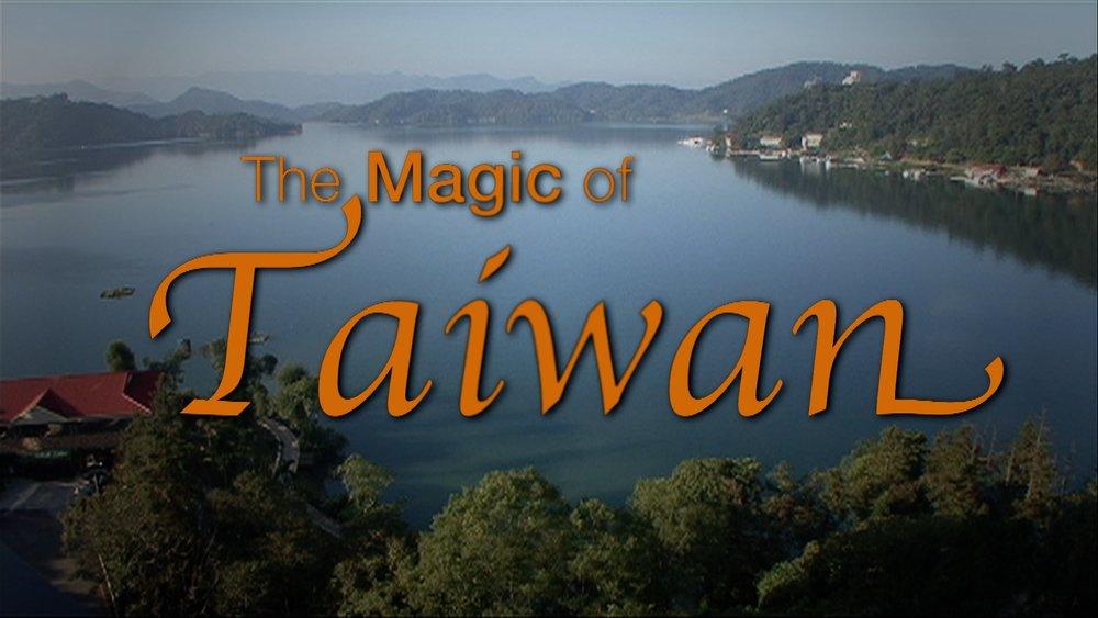 Taiwan Fix.jpg