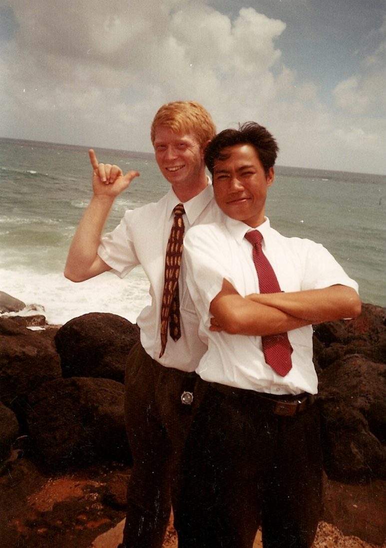 Hawaii Honolulu - I served in the Hawaii Honolulu mission. I thought that serving a mission was the most important thing I could do, aside from marrying in the temple, and yet it was largely my mission that caused me to leave the Church.