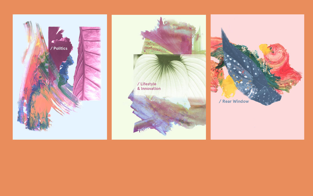 vertigo_squarespace6.jpg