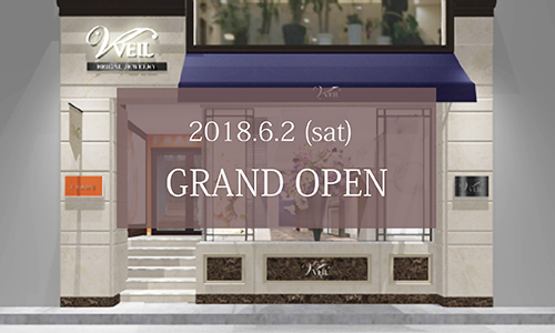 shop_hiroshima01.jpg
