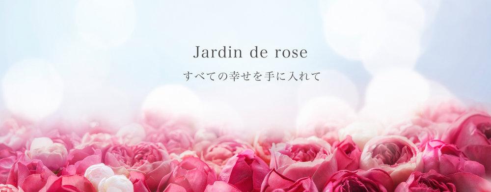 jardin-de-rose-duo_ジャルダンドゥロゼ デュー 01.jpg