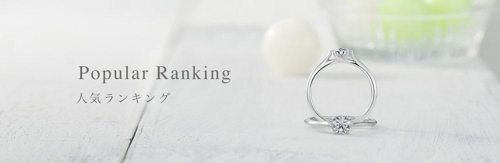 b_ranking.jpg