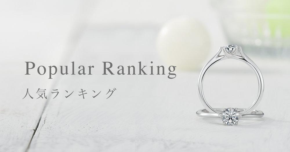 b_ranking_sp.jpg