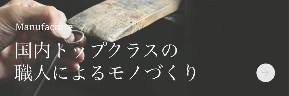 グループ化+92.jpg