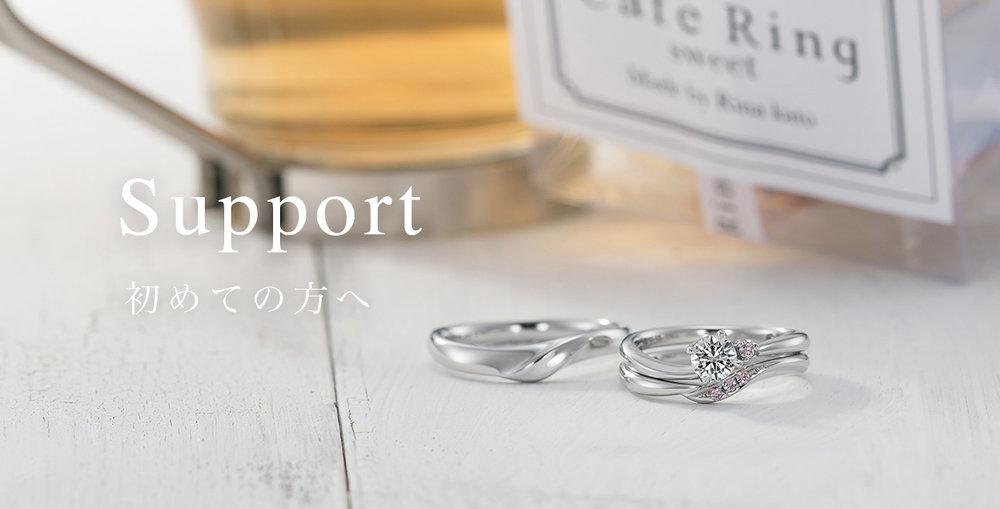 b_support_sp_2.jpg