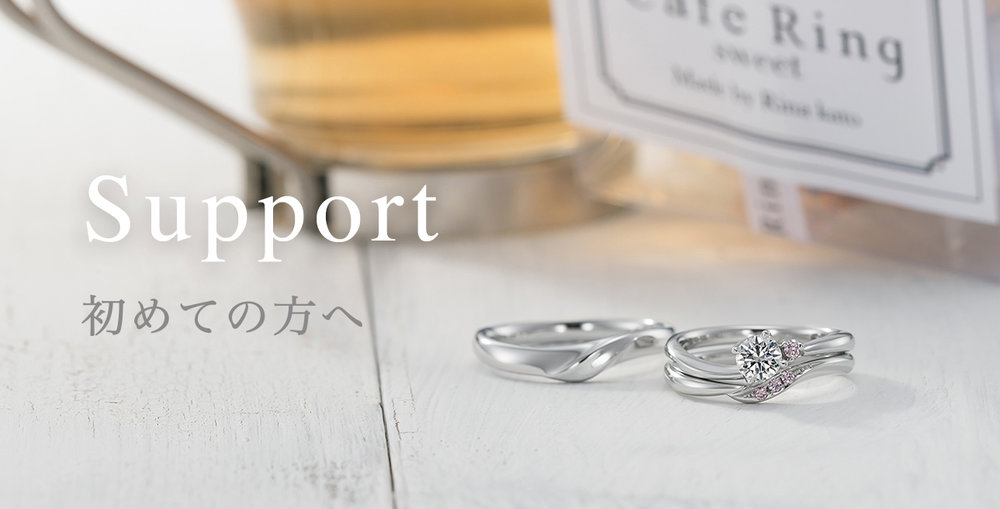 b_support_sp.jpg