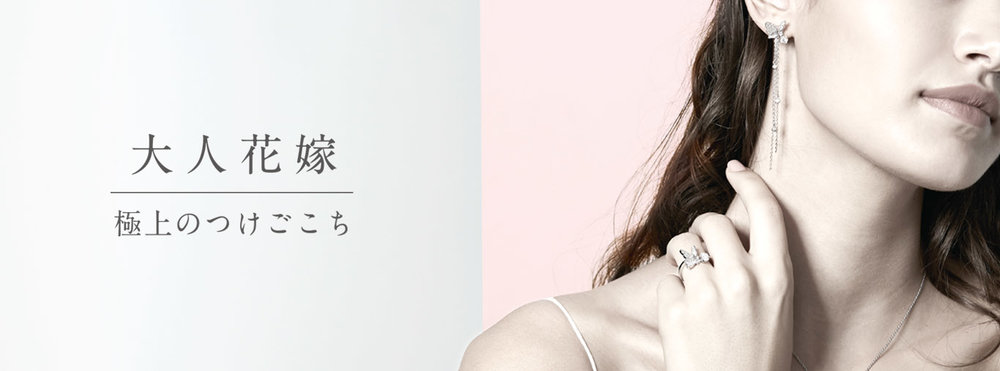 top_b_otona_2.jpg