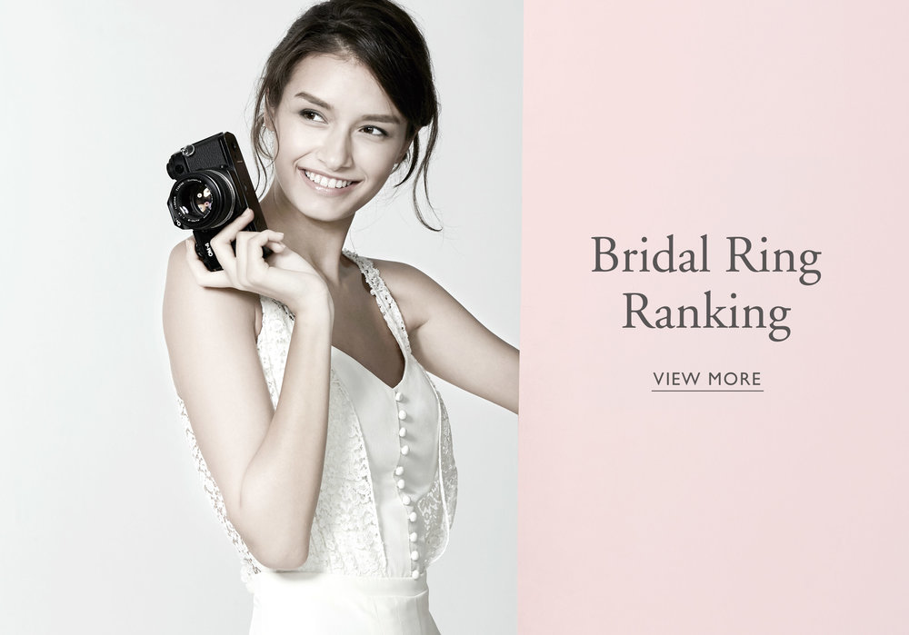 ranking_bunner.jpg