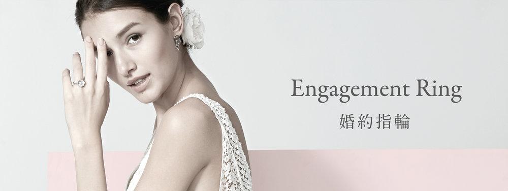 b_engagement.jpg