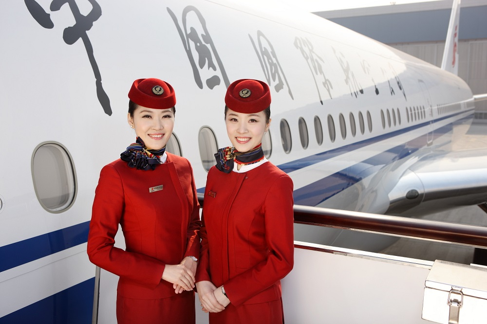 Air China-Staff.jpg