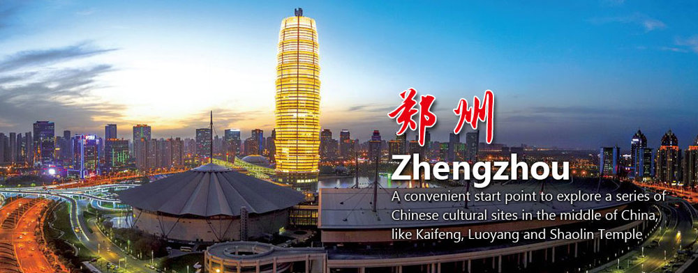 zhengzhou-travel-guide-bg.jpg