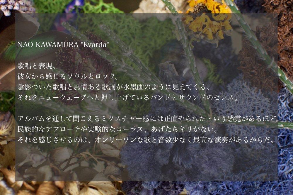 コメントまとめ_180410_0005.jpg