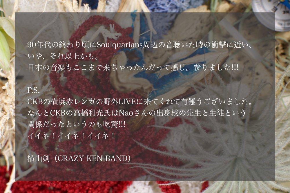 コメントまとめ_180410_0008.jpg