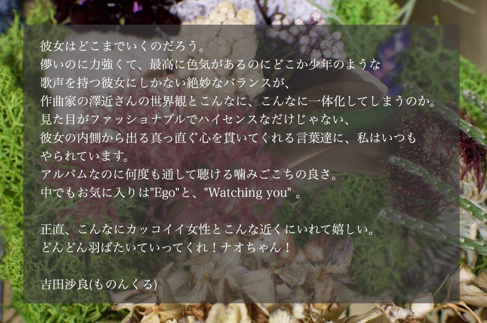 コメントまとめ_180410_0004.jpg