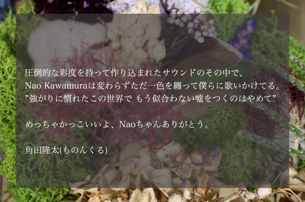 コメントまとめ_180410_0002.jpg