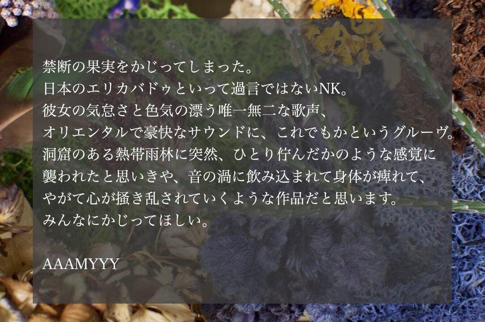 コメントまとめ_180410_0009.jpg
