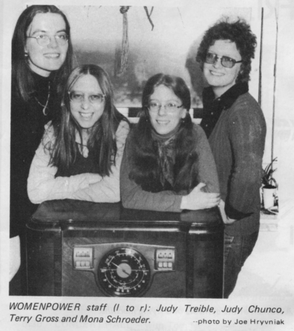 Fresh Air Host Terry Gross and her co-workers over 40 years ago as one of the early pioneers of women in radio.