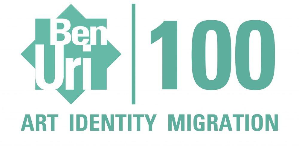 Ben-Uri-Centenary-Logo-AIM-6.jpg