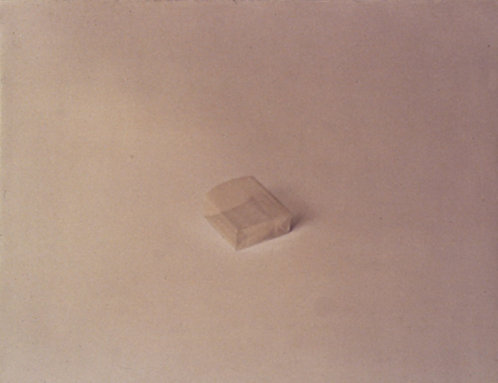 Next to Nothing, 1995, 15x18, o/l