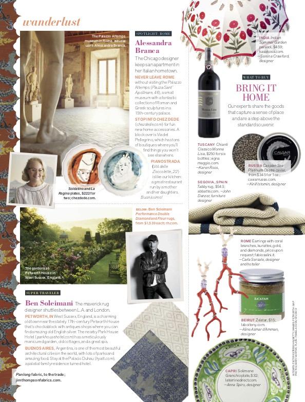 Veranda_Magazine.jpg