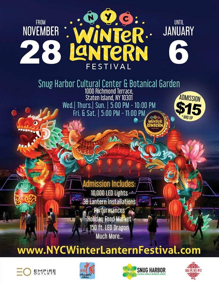 Snug Harbor Winter Lantern Festival.jpg