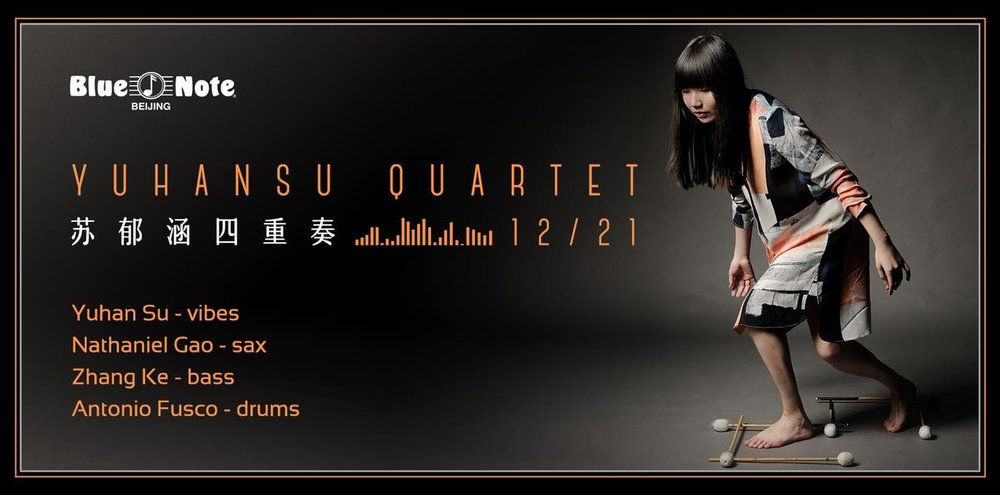 Yuhan Su Quartet in China - China Debut at Blue Note, Beijing will feature some of the best jazz musicians in the scene. Looking forward to the brand new experience.