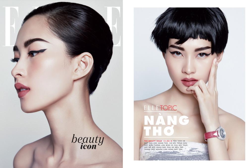 Elle Vietnam Beauty cover Jan 2016