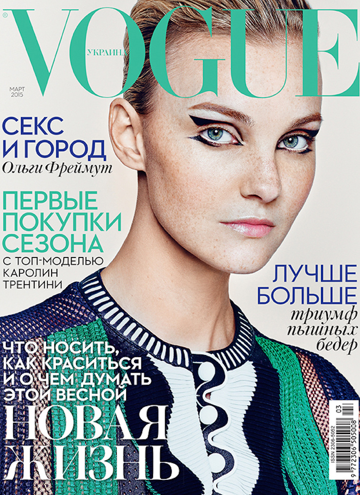 Vogue Ukraine March 2015 Photography by Tom Munro