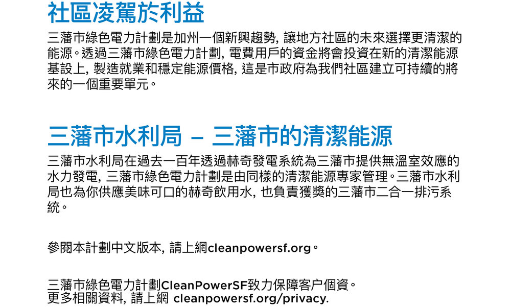 CPSF_Brochure_CN_III_pb_103018_v05 for web4.jpg