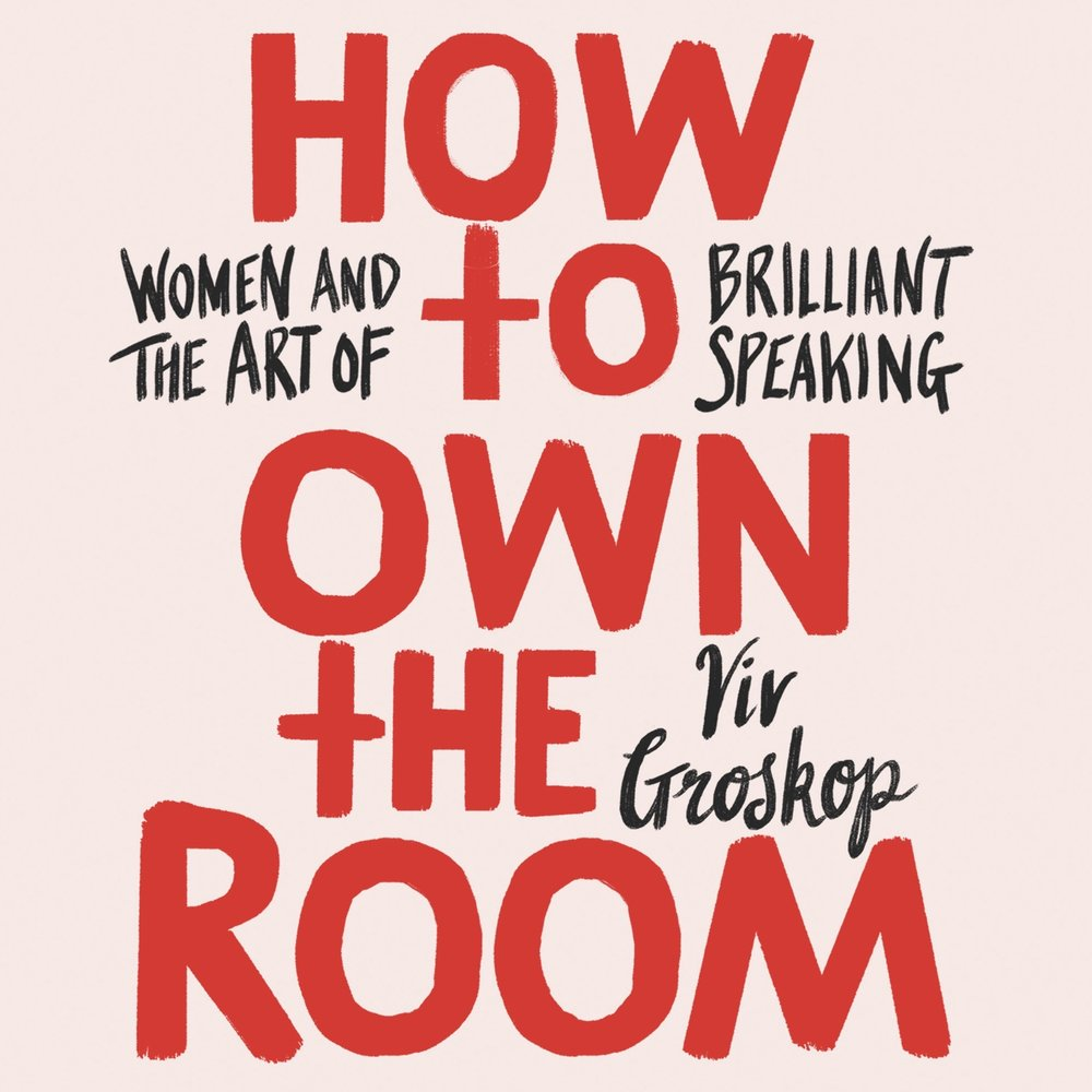 how to own the room this girl is on fire