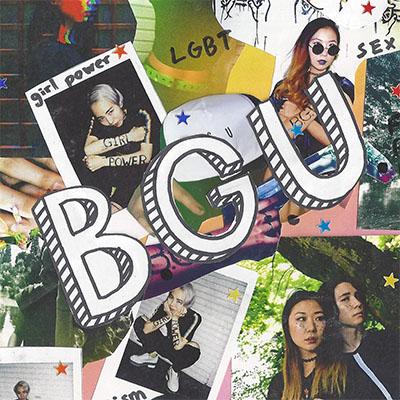 B.G.U. (Be 自由)とは  誰もが 自分らしく 、  そして 自由に生きる べき!  そんな思いを込めて作っているZINE。