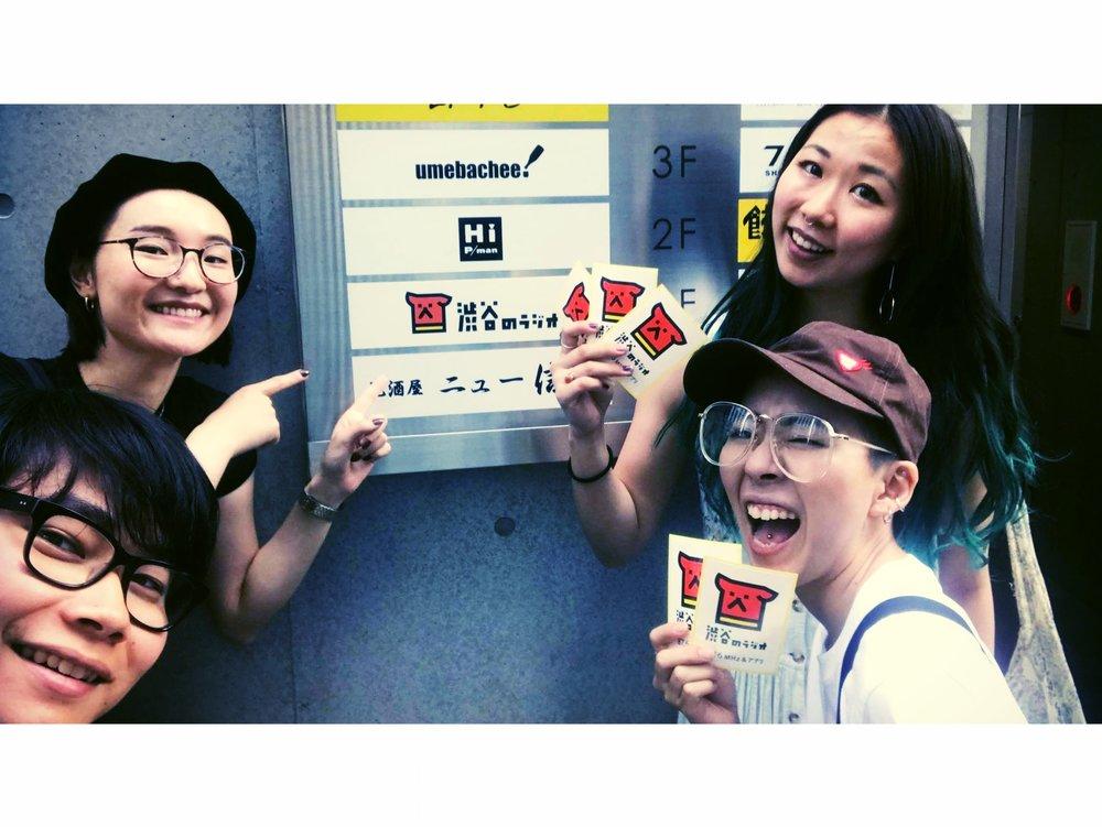 B.G.U. 渋谷ラジオ出ました!♫ - B.G.U. fam members were invited to talk on Shibuya radio! ♪