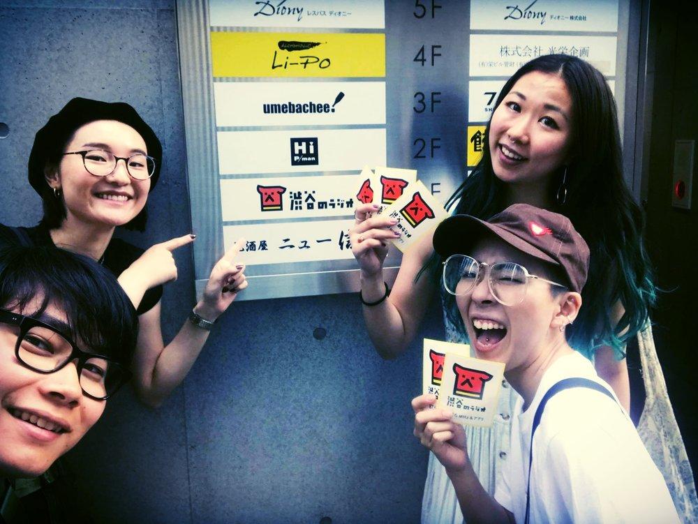 B.G.U. on Shibuya Radio - 渋谷ラジオ様で それぞれメンバーの役目について、あまり日本で浸透していないlgbt QIA+についてや、今後の活動などについてお話させて頂きました 。聞いてね!