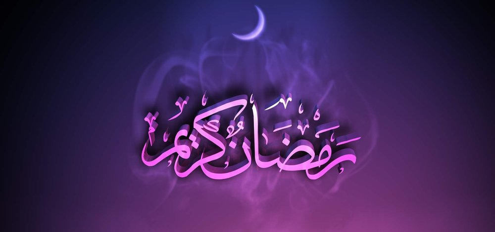 Ramadan-2015-Wallpapers-designsmag-12.jpg