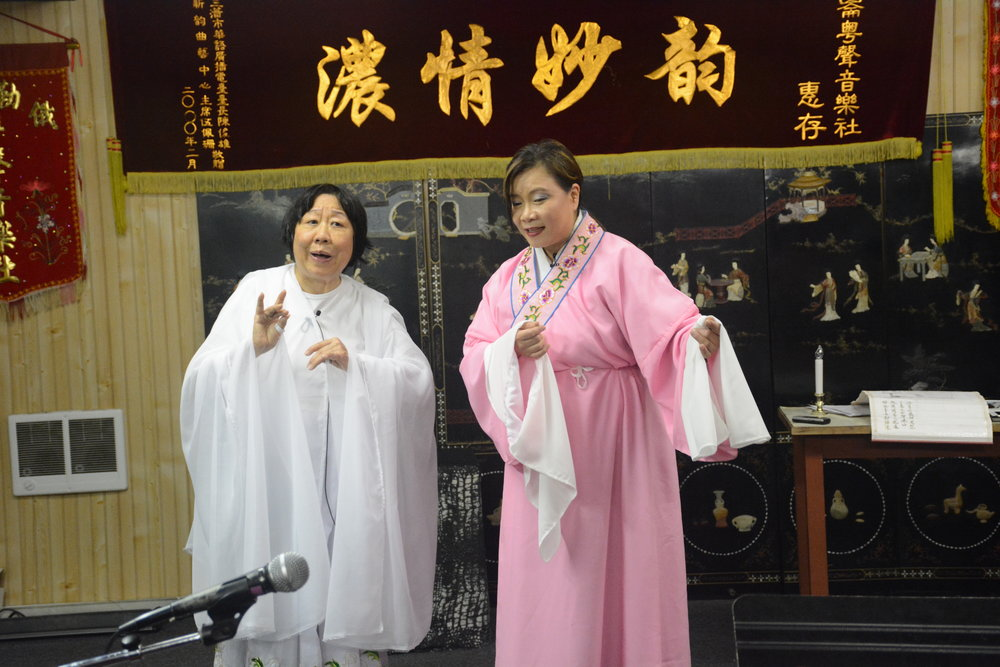 Photo: Photo of Shirley Yee (left) and Alice Wong, principal female singers with Chinatown's Yat Sing Music Club, by Dean Wong, 2017.