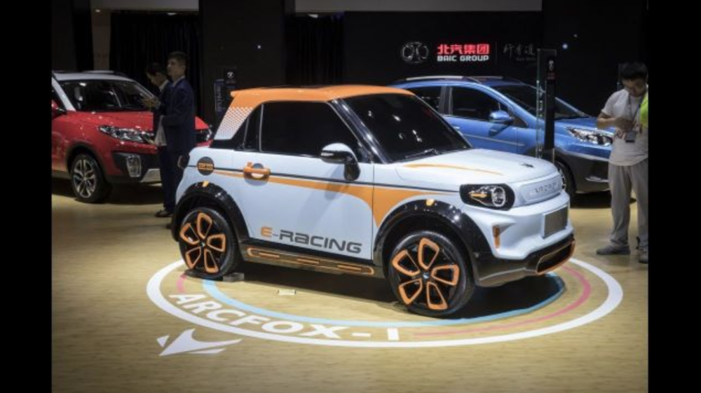 (Photo: The Arcfox Lite, a 2-seat mini-EV. Arcfox hasn't released photos of their concept SUV, which will debut at the Geneva Auto Show next month)