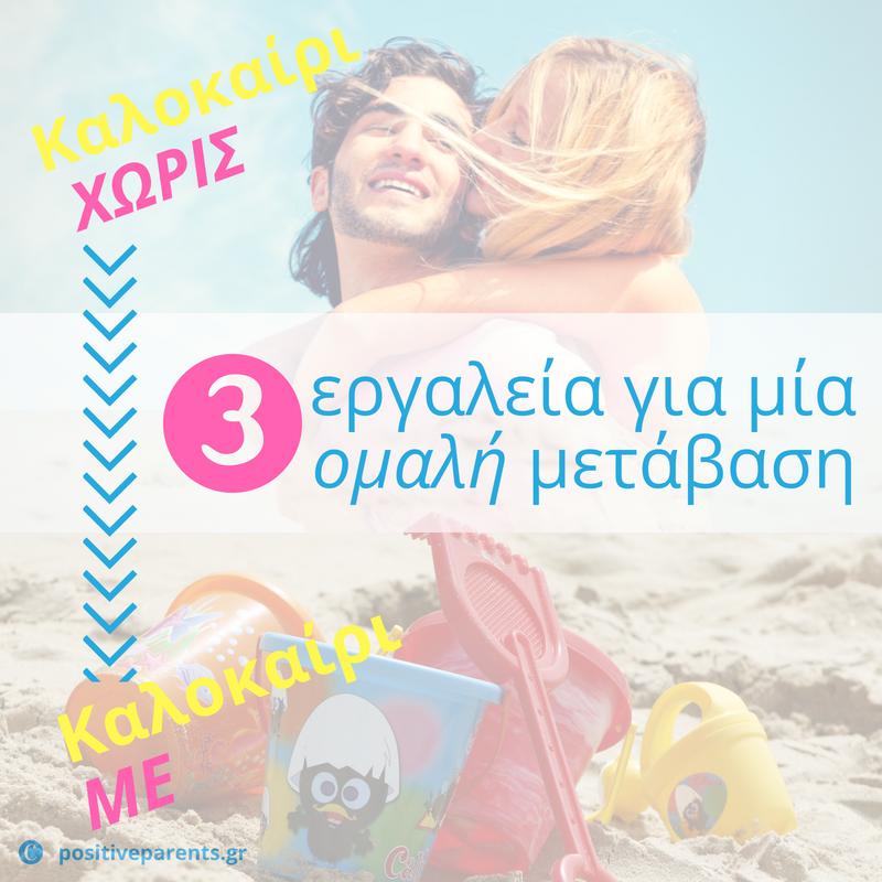 photos blog (20).png